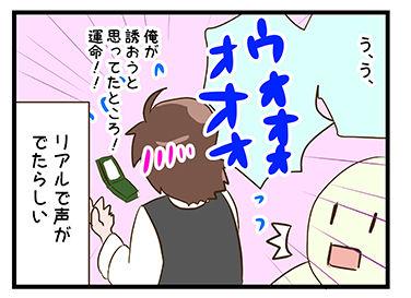 4coma_67_05