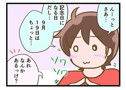 4coma_174_04