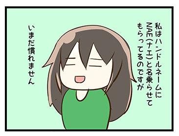 新規キャンバス_01