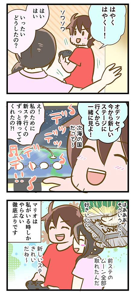 4coma_228_04