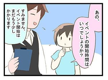 4coma_60_03