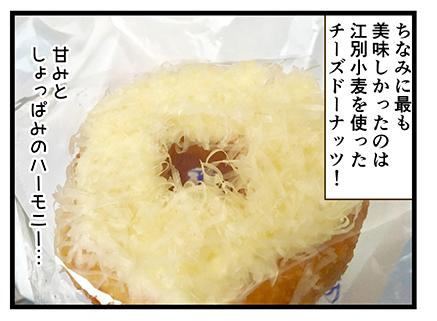 4coma_369_03