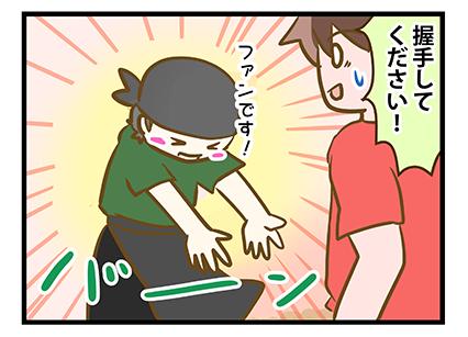 4coma_181_06