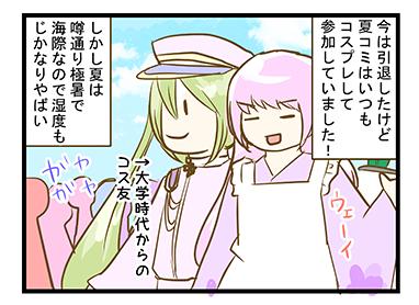 4coma_128_02