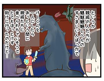4coma_38_2_01
