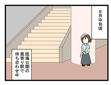 4coma_76_01