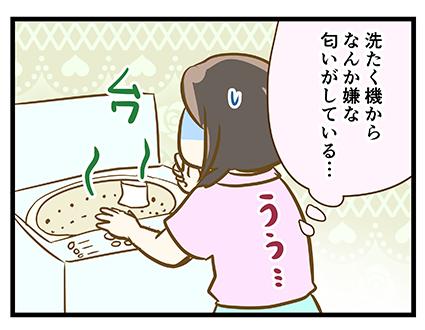4coma_222_02