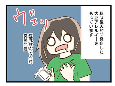 4coma_100_01