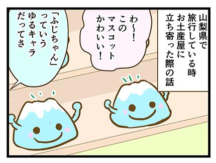 4coma_221_01