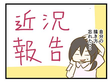 4coma_02