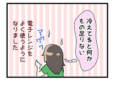 4coma_17_04