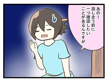4coma_72_04