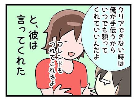 4coma_15_04
