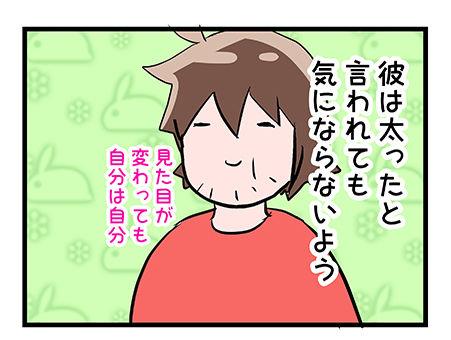 4coma_13_01