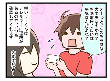 4coma_100_04