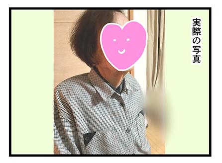 4coma_209_01