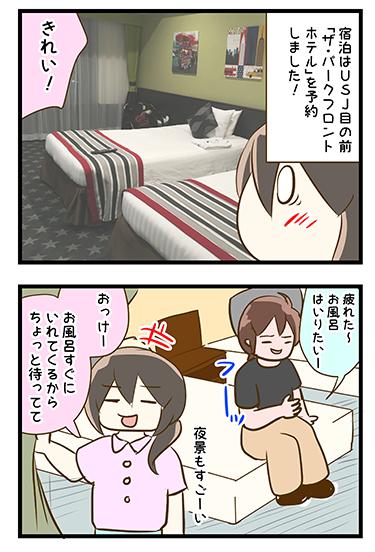 4coma_108_01