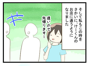 4coma_61_06
