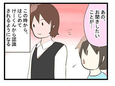 4coma_61_04