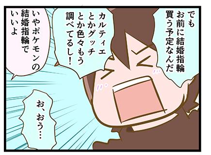 4coma_262_07