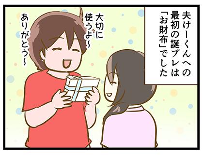 4coma_251_01