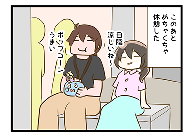 4coma_113_01