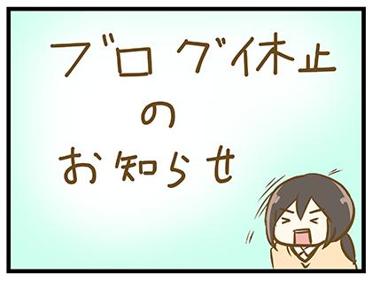 4coma_371