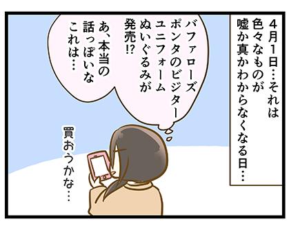4coma_358_01