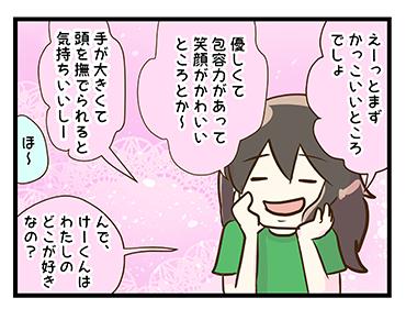 4coma_89_03