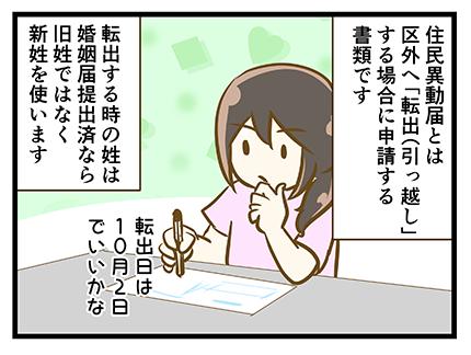 4coma_187_02