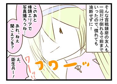 4coma_128_05