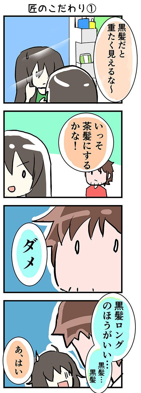 4coma_2_1