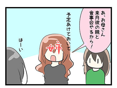 4coma_29_05