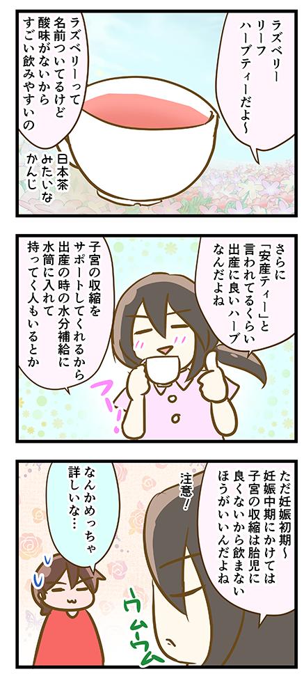 4coma_226_04