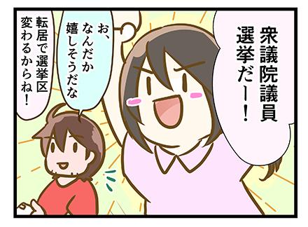 4coma_206_02