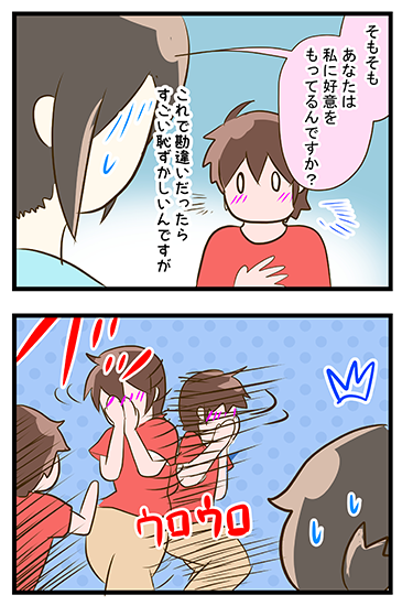 4coma_72_05