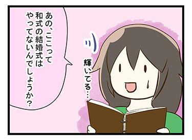 4coma_50_02