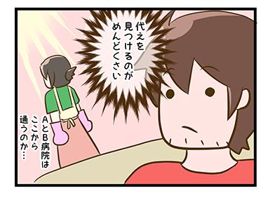 4coma_99_04