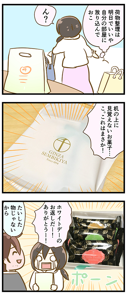 4coma_342_02