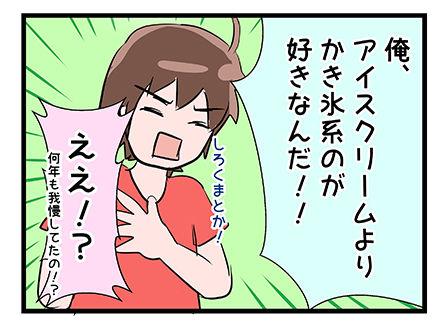 4coma_18_04