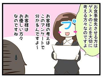 4coma_45_03
