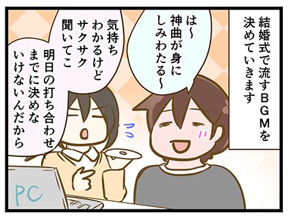 4coma_354_01
