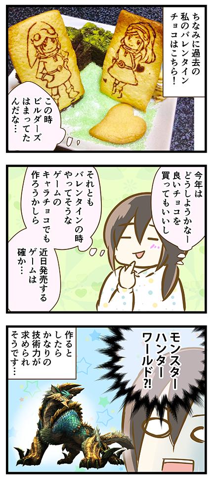 4coma_279_03