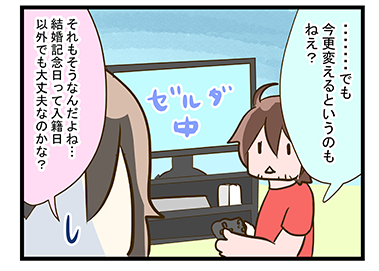 4coma_84_03