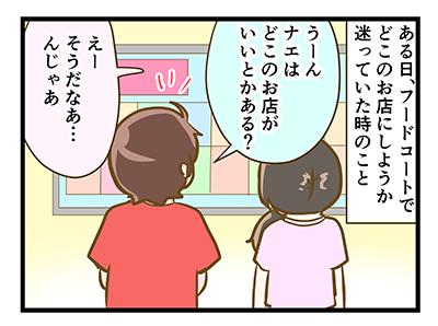 4coma_168_01