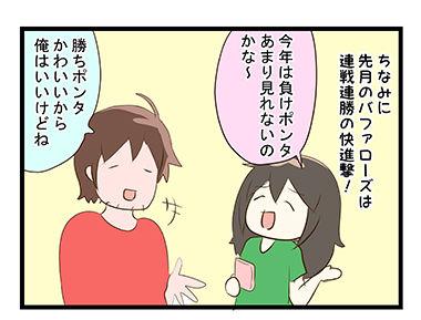 4coma_40_05