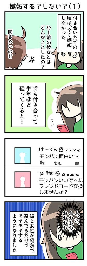 4coma_4_2