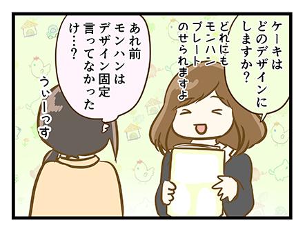 4coma_324_01