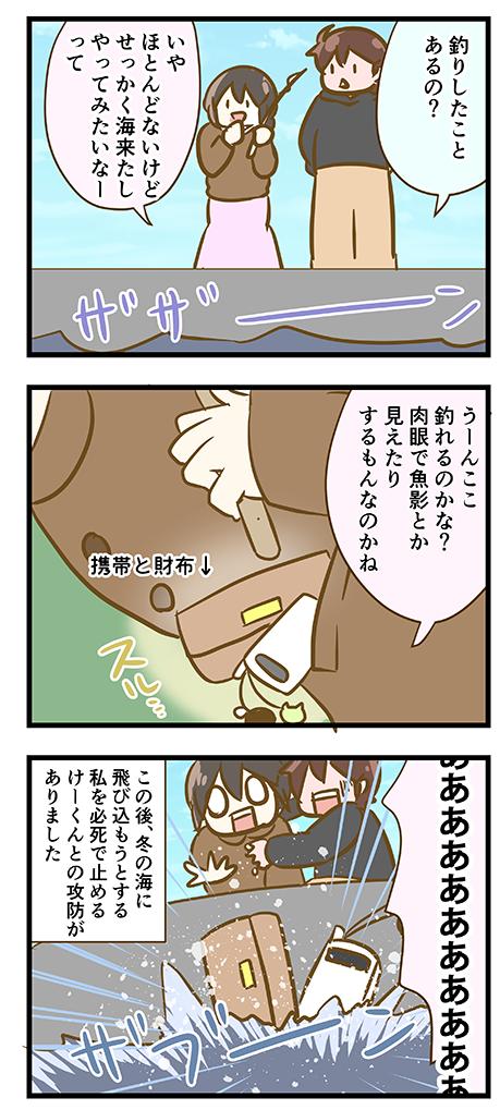 4coma_328_04