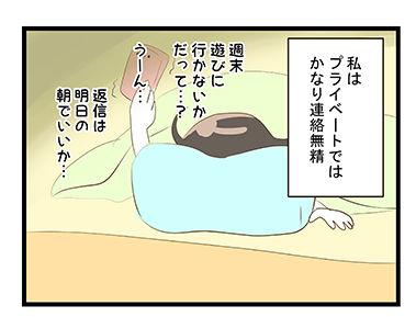 4coma_40_01